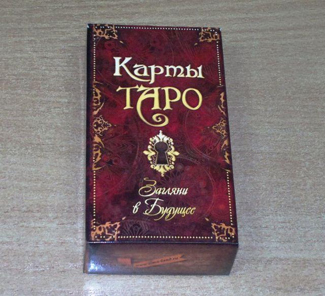 https://www.tovar19.ru/assets/images/items/662789sim.jpg