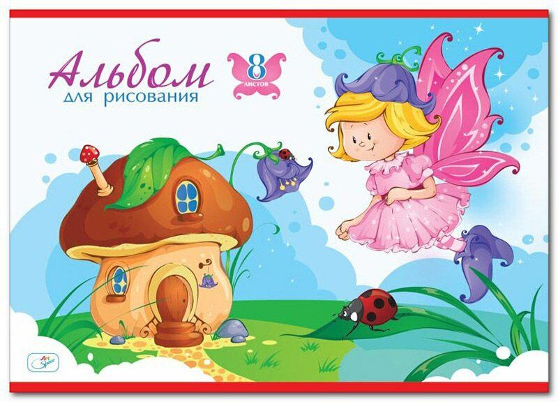 Рисунок обложка альбома для рисования